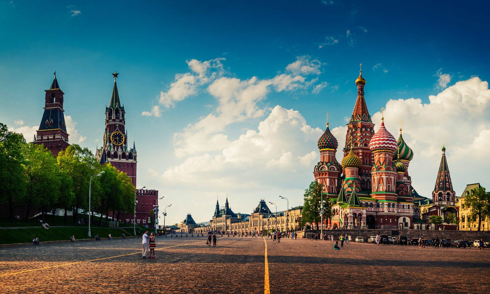 Rusya'da Üniversite Okumak